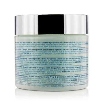 Clinique Sparkle Skin Отшелушивающий Крем для Тела 250ml/8.5oz