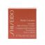 Shiseido Боди Криэйтор Ароматический Укрепляющий Комплекс для Кожи Груди 75ml/2.5oz
