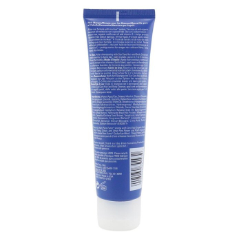 Aveda Sun Care Маска для Волос после Загара 125ml/4.2oz
